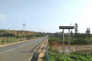 Études et contrôle des travaux d'aménagement de la plaine de Kaburantwa, commune de Buganda, Province de Cibitoke